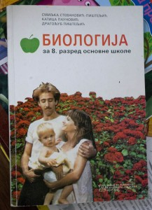Nicolas Cage and Holly Hunter on front page of Biology schoolbook, Belgrade, Serbia